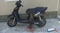 Продам скутер Aprilia Rally