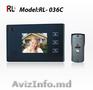 Видео Домофоны - RL - Video Interfon