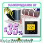 Весеннее предложение,  акция до -35% на теплый пол и терморегуляторы!