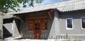 Продаются два дома в одном дворе в селе Лебеденко